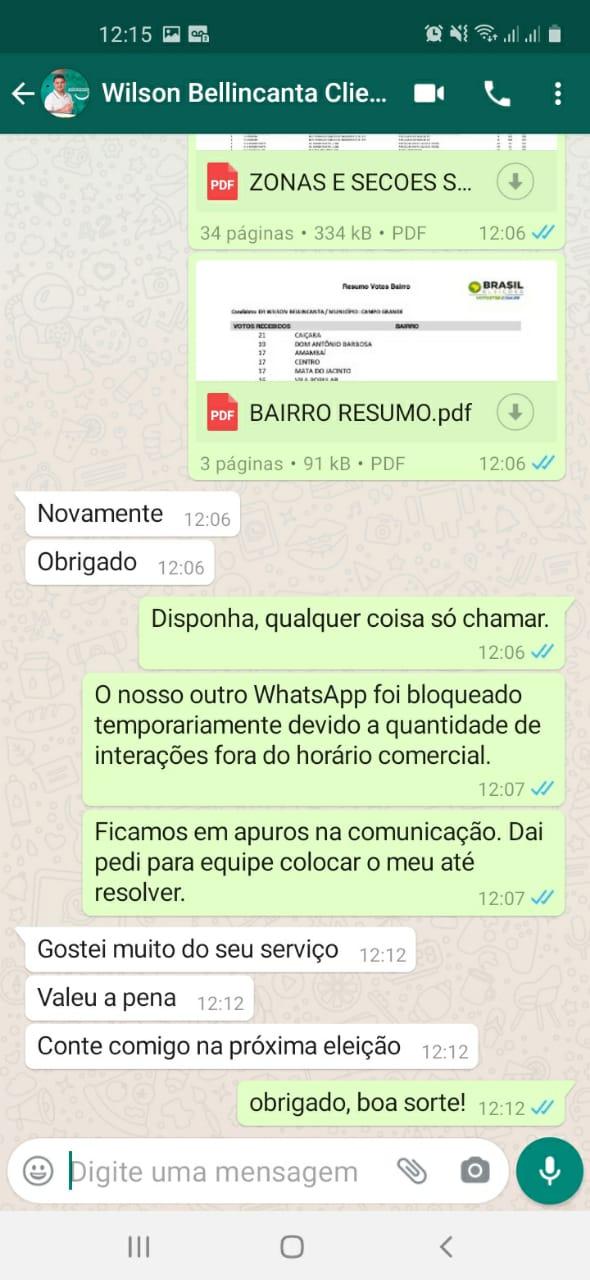 WhatsApp Image 2020-12-05 at 12.15.42